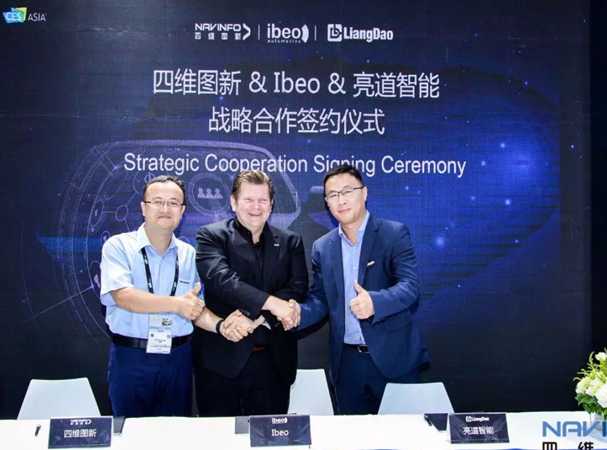 NavInfo Signed a Cooperation Agreement with Ibeo and LiangDao to Escort the Safety of Intelligent Automobiles.
