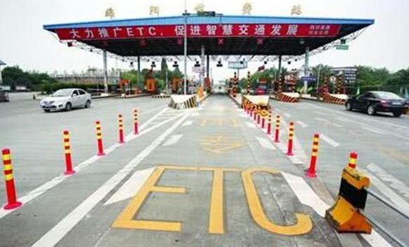 At the End of This Year, ETC Coverage of Highway Toll Gates Will Be Realized in China.