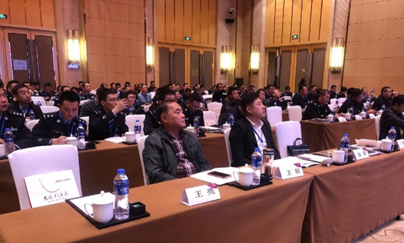 Lanzhou Urban Road Traffic Technology Exchange Forum: Exploration in Big Data for Smooth Traffic