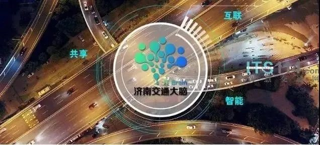 Cennavi Will Support Construction of Traffic Brain in Jinan with Location Service to Enable Intelligent Traffic Management