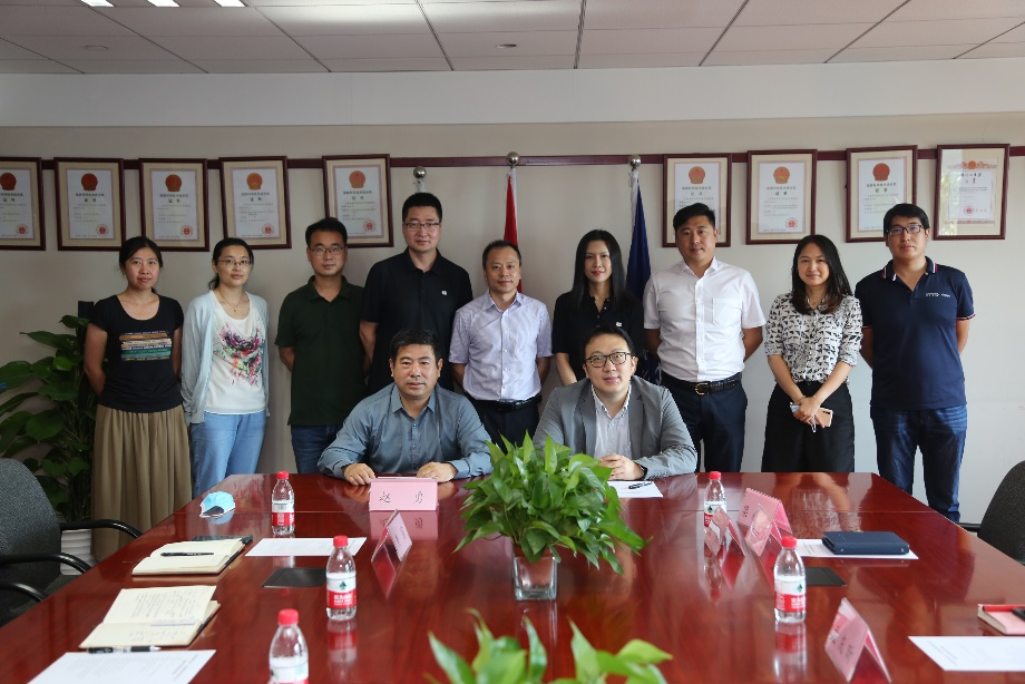 NavInfo Reached Strategic Cooperation with the National Geomatics Center of China